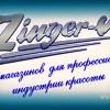 Zinger - V Сеть магазинов