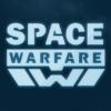 Space Warfare - казуальная стратегия