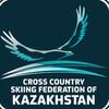Национальная федерация лыжных гонок Казахстана