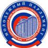 Молодежный парламент при Государственной Думе