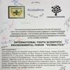 Международный  экологический Форум ЭКОБАЛТИКА