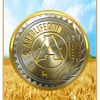 Agrolifecoin (AGLC) - новая криптовалюта
