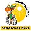 XV Веломарафон САМАРСКАЯ ЛУКА 23 июня 2019