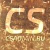 Раскрутка серверов CS 1.6 - CSADMIN.RU