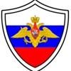 Армия России | Обзор новостей