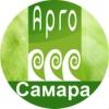 Магазин АРГО - товары для здоровья (г.Самара)