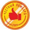 Ломбард Казань