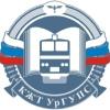 Студенческий Совет КЖТ УрГУПС