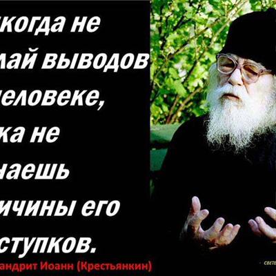 Андрей Шестаков, Волжский