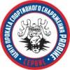 ПРОКАТ сноубордов и горных  ProBike Екатеринбург