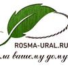 Rosma-Ural Rosma-Ural