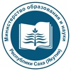 "ГБУ ""ЦМКО МОиН РС(Я)"""