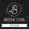 Ремонт одежды, кожи, меха.Покраска одежды Минск