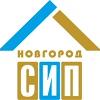 Строительство домов Великий Новгород СИП (SIP)
