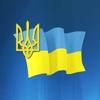 TranspolWork.Работа в Польше для граждан Украины
