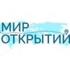 """Агентство отдыха """"Мир открытий"""""""