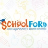 Schoolford   Скорочтение, развитие интеллекта
