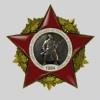 МНГООВБД Красная Звезда