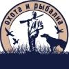 СЛЕДОПЫТ - Охота и Рыбалка