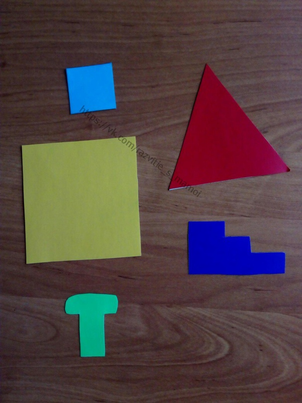 Дидактическая игра «Я хочу построить дом»