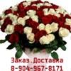 Цветы в Кемерово.Заказ Цветов Шаров.Доставка