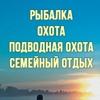 """Рыбацкий поселок """"Бундин"""""""