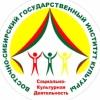 Кафедра социально-культурной деятельности ВСГИК