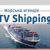 Vtv Shipping
