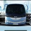 Заказ автобуса микроавтобуса в Москве