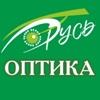 """Русь оптика"" Тюмень"