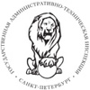 ГАТИ | Правительство Санкт-Петербурга
