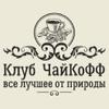 Oleg Chaykoff