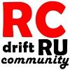 RCdrift Russian Community