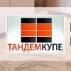 ТАНДЕМ КУПЕ Шкафы-купе Кухни Мебель Казань