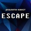⭐ Реалити-квест «Escape» | Томск
