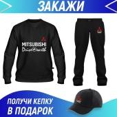 Костюм Mitsubishi