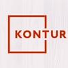 KONTUR Lite | Создание сайтов | SEO | SMM