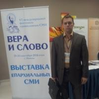 ЛеонидРадченко