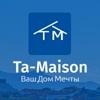 Недвижимость во Франции Ta Maison
