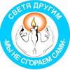 """БУ """"Лангепасский реабилитационный центр"""""""