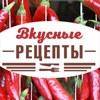 """Магазин специй """"Знак вкуса"""""""