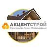 Строительство домов из газобетона  СПб
