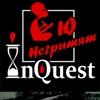 InQuest - квесты в Москве