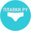 ПЛАВКИ.РУ Товары для плавания Ярославль