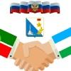Казанские татары и башкиры Севастополя