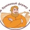 """Магазин и Ресторан """"Оранжевый фермер"""""""