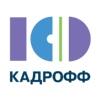 Кадрофф - работа, вахта, Спб, Россия