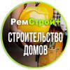Строительство домов Челны Нижнекамск Елабуга