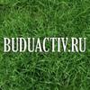 go29.ru - будь активным!