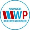 WinPlast - купить окна в Крыму